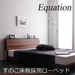 オススメのマットレス付きシングルベッド