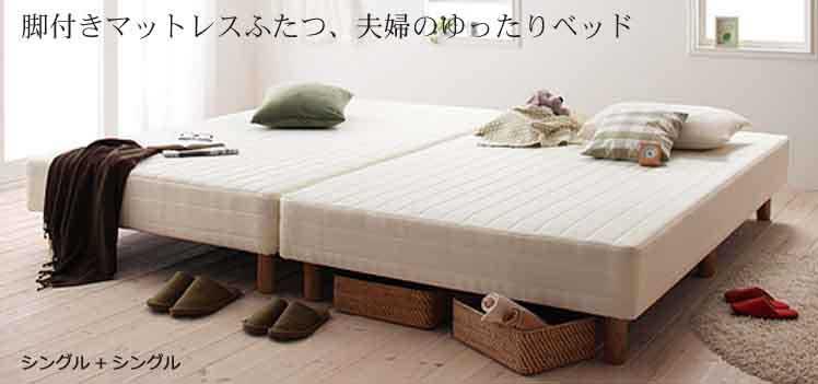 新婚、若い夫婦のベッド