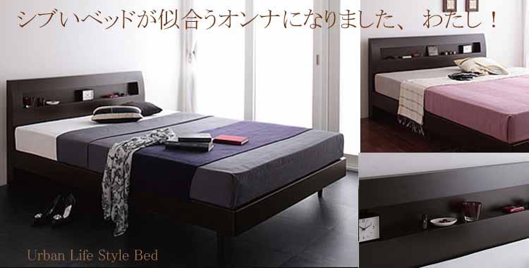 シングルベッド3万円4万円