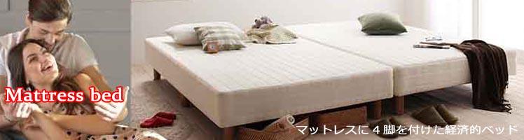 価格別クイーンサイズベッド