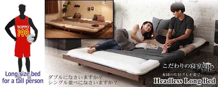 ロングサイズ収納ベッド