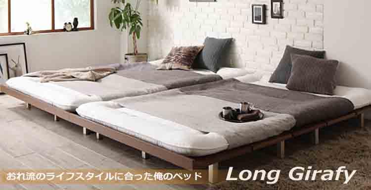 ロングベッドロングサイズすのこベッド