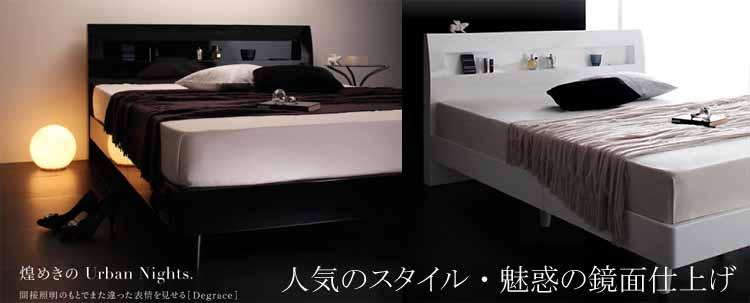 夫婦で二つのベッド