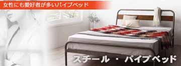 シングルベッド2台連結配置