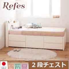 チェスト付き収納2段ベッド
