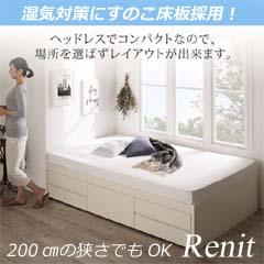 一人暮らしシングルチェスト収納ベッド