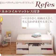 一人暮らしのショートベッド
