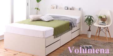 一人暮らしシングル収納ベッド