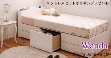 コンパクトなワンルーム女子ベッド