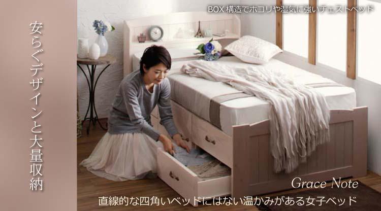 人気のチェスト付き収納ベッド、ワンルームベッド