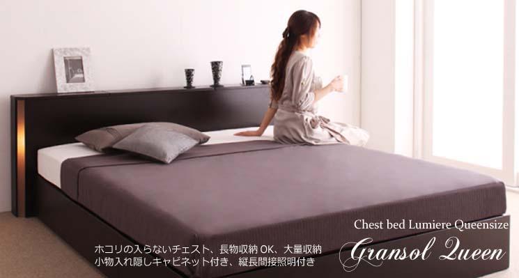 クイーンサイズチェスト収納ベッド