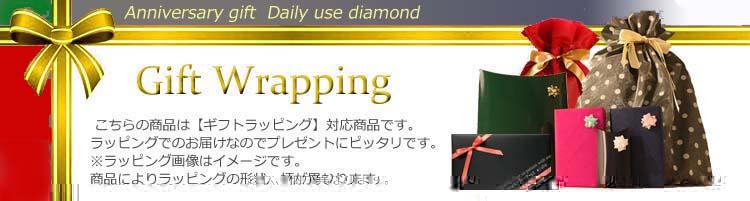 ダイヤネックレス0.5