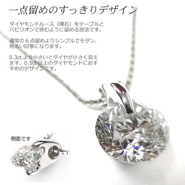 1カラットダイヤネックレス
