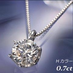 Hカラーダイヤネックレス