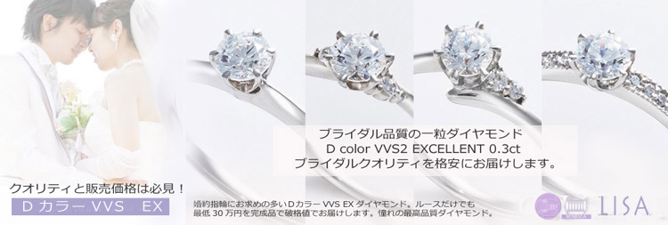 1.5ct大きな一粒ダイヤモンドリング