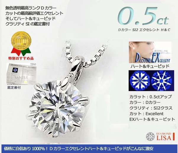 0.5ct普段づかいののダイヤネックレス