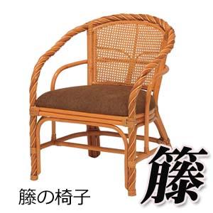 スタッキング籐椅子