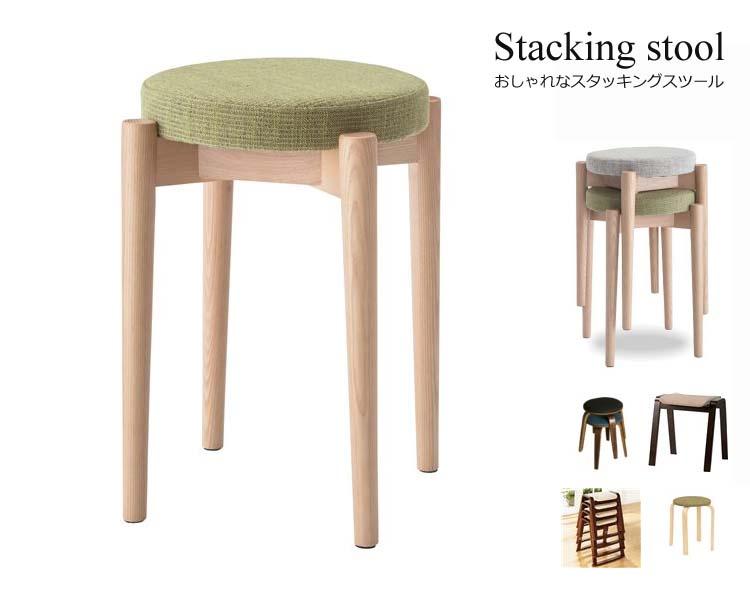 スタッキング丸椅子