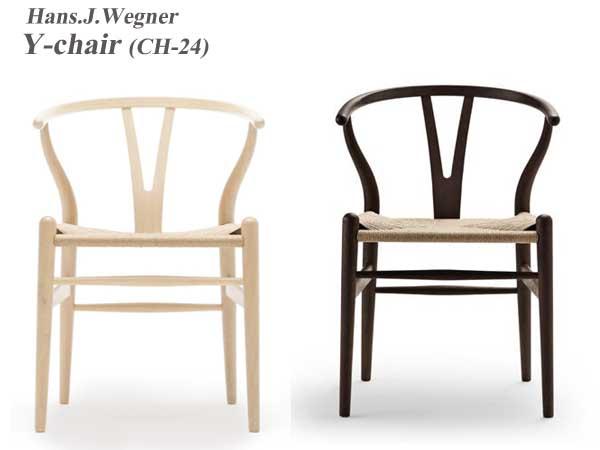 世界で一番売れてる北欧デザイナーズチェア