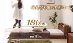 販売価格1万円ローベッドDeeger
