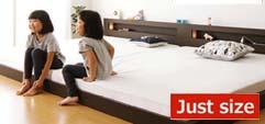 価格1万円ベッドVhil