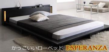 オススメのマットレス付きシングルベッドマットレス付き3万円