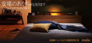 マットレス付きシングルベッド3万円台