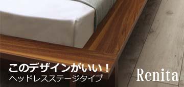 激安1万円フロアベッド