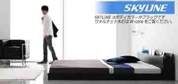 激安1万円シングルベッド