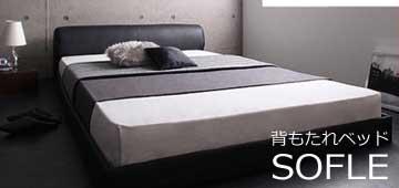 オススメの人気ベッドマットレス付き3万円台