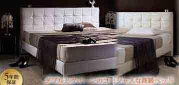 高品質ベッド