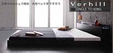 オススメの人気ベッドマットレス付きシングルベッド