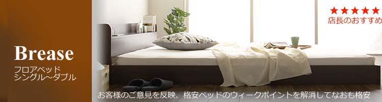 おすすめベッドマットレス付きダブル