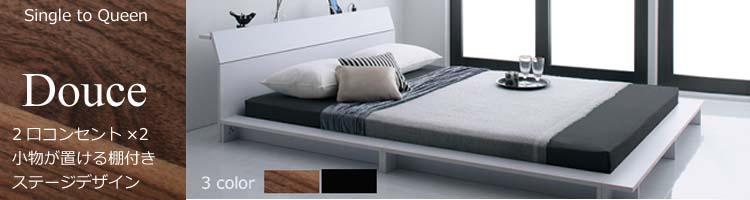 夫婦のベッドにシングル2台
