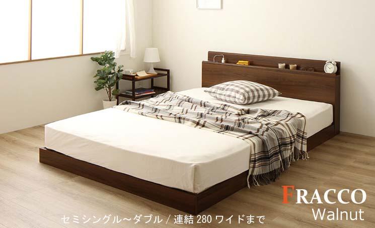 オススメの人気ベッドマットレス付き格安高品質