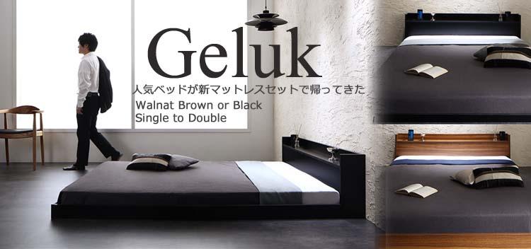1万円激安ベッドスカイライン
