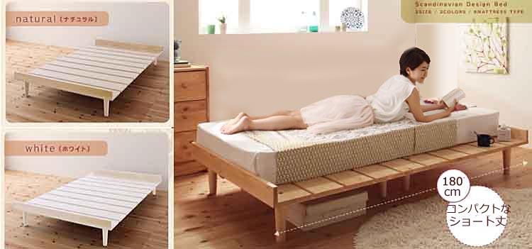 ベンチすのこベッド180