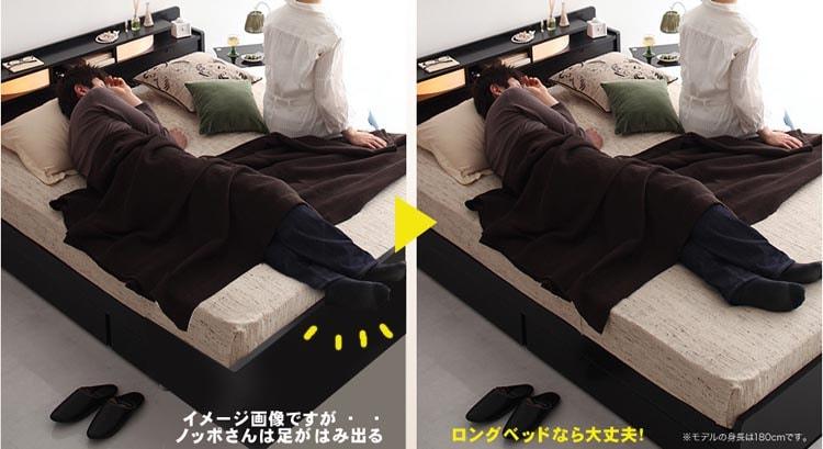 ロングサイズベッド収納付き