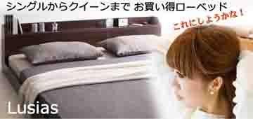 オススメの激安ベッド、マットレス付きシングル1万円