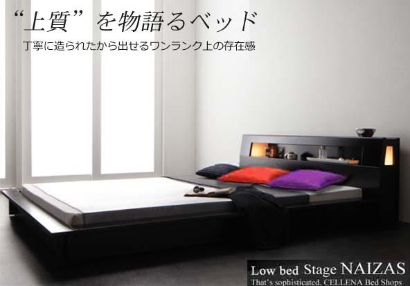 おすすめシングルベッド