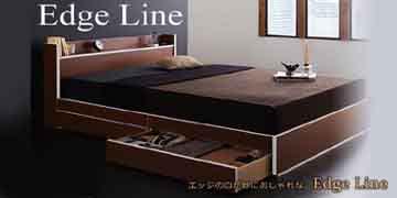 セミダブル台連結ベッド