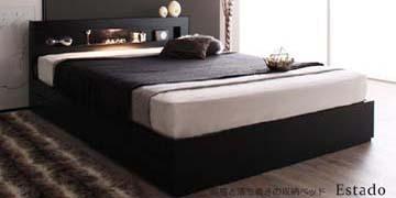 セミダブル2台連結収納ベッド