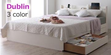 ワンルーム収納ベッドショートサイズ