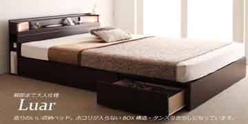 夫婦のための収納ベッド