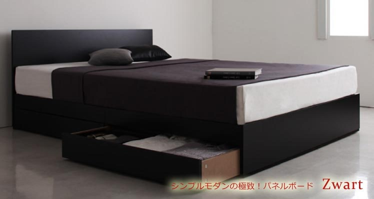 背もたれ収納ベッド