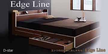 夫婦のシングル2台並べ収納ベッド