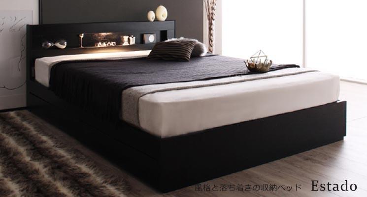 大人の収納ベッド