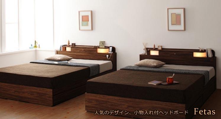 収納ベッド2台並べ