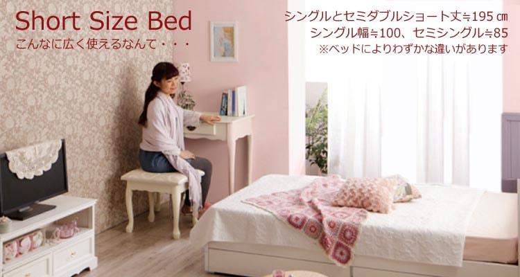収納ベッドシングル