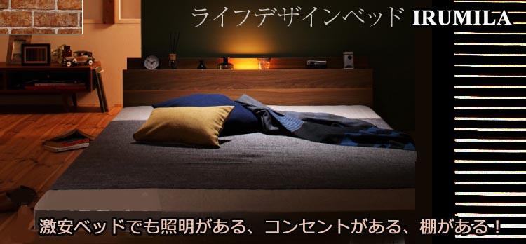 オススメの即日発送ベッド